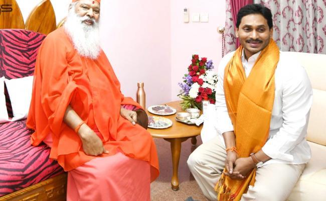CM YS Jagan To Visit Sri Ganapathy Sachchidananda Swamiji Ashram  - Sakshi