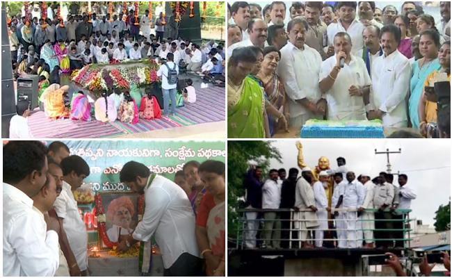YSR 70th Birth Anniversary Celebrations Across Telugu States - Sakshi
