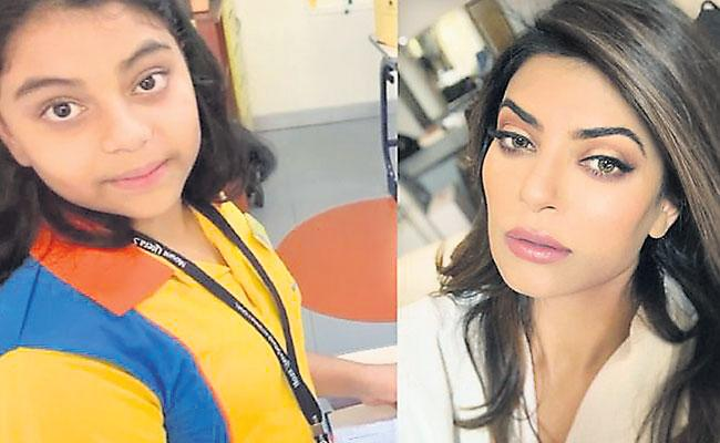 Sushmita Sen Moved to Tears After Hearing Daughter Alisah Essay On Adoption - Sakshi