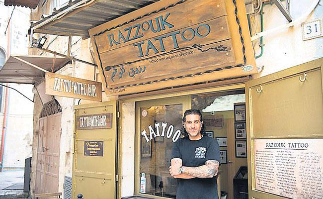 He had A Tattoo To Remember For The Rest Of His Life In Jerusalem - Sakshi