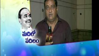 Comedian Prudhvi raj about YS Rajashekar reddy