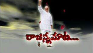 ysr in assembly over 9 hours power to farmers