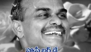 YS Rajashekar reddy Birthday special