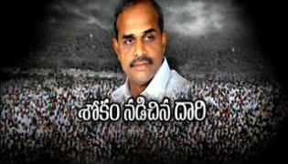 Sakshi Special edition On YSR Funeral || YSR's 7th Death Anniversary