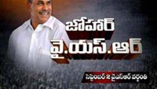 johar YSR September 2nd death anniversary of the mahaneta YS
