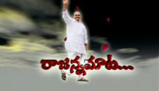 people hopes about YS rajashekar reddy talks