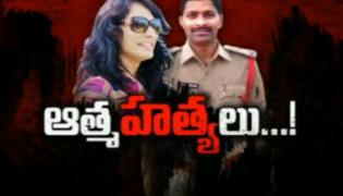 Special discussion on Lady Beautician Sirisha and SI Prabhakar suicides ||Special edition