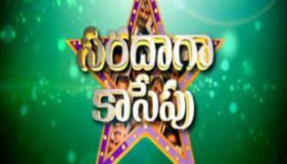 saradaga kasepu with Actor Raja Ravindra