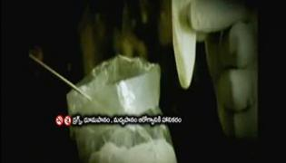 Drug De-Addiction Centres in Hyderabad    Batuku Chitram