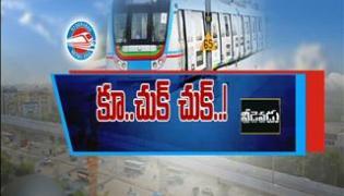 CM KCR Invites PM Narendra Modi to Inagurate Hyderabad Metro