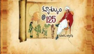 Gurajada Apparao Kanyasulkam Completes 125 Years