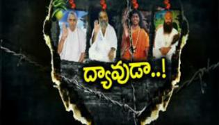 swami Nithyananda Former Aide Expose his harrasment ||Magazine story