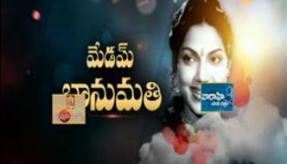 Madam bhanumati ||Magazine story