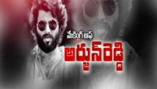 Making of Movie - Arjun Reddy