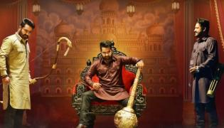jailavakusa movie review