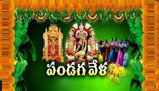Dasara celebration in Hyderabad