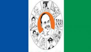 Huge Public Response For YSR Kutumbam
