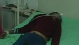 Rape on woman in UP