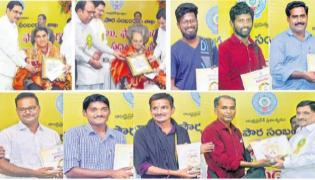 Awards Feast Sakshi