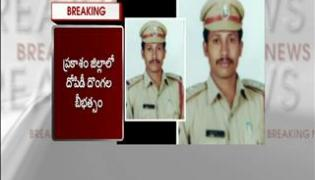 Thugs Attack SI at Toll Plaza in Ongole