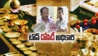 ACB Raids on Town Planning Officer in Vijayawada