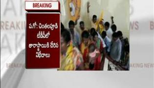 TDP Group clashes in West Godavari District