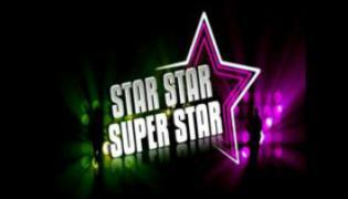Star Star Super Star - Nagarjuna