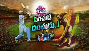 Twenty20 cricket completes 10 years