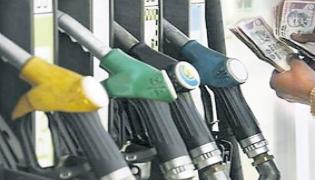 Daily fuel price revision: Petrol