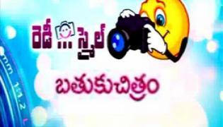 World Photography Day Special Batukuchitram