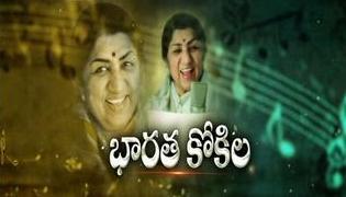 Special Editin on Lata Mangeshkar