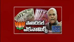 Yashwant Sinha's Attack On Indian Economy