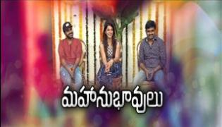 Chit chat with Mahanubhavudu Team