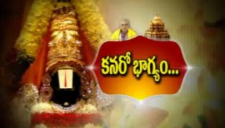 Tirumala Chief Priest Ramana Deekshitulu Exclusive Interview