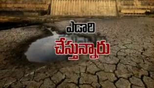Rayalaseem facing problems with Water