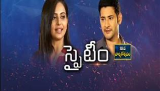 sakshi Special Chit Chat with Spyder movie Team