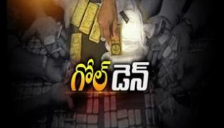 sakshi Special Story On Gold smalglings