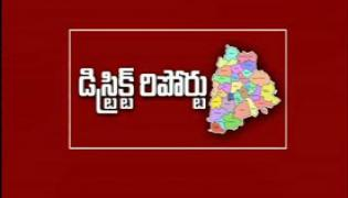 New District Report in Telanagana