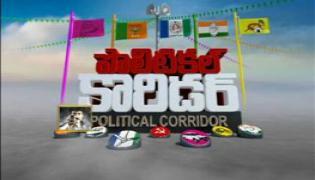 Political Corridor 13th October 2017