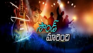 New Generation in Tollywood Music