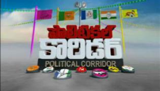 Political Corridor 16th October 2017