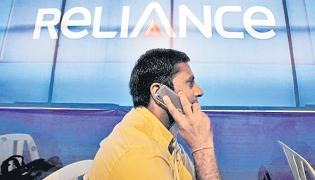 Reliance AMC Purchases Fund