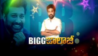 Sakshi Special chit chat with Siva Balaji