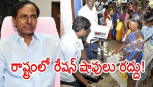 CM KCR instructions to PSD officials on ration shops