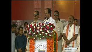 Warangal : Kakatiya Mega Textile park inaugurated by CM KCR