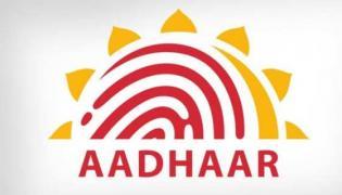 Linkage of Aadhaar number to bank account is mandatory: RBI .