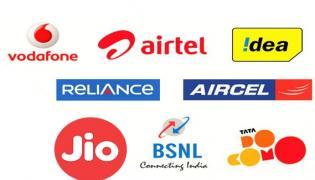 Telecom Companies Merged in India