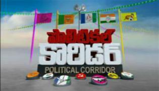 Political Corridor 3nd Oct 2017