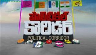 Political Corridor 2nd Oct 2017