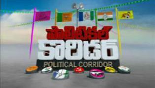 Political Corridor 4th October 2017